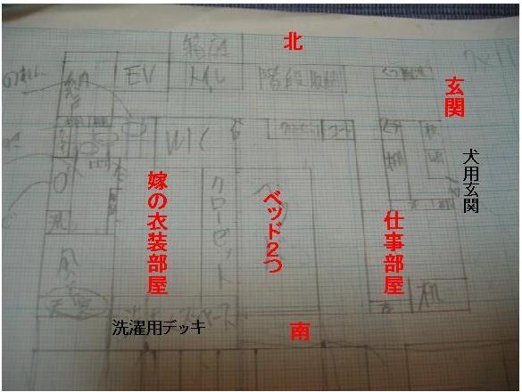1階.jpg