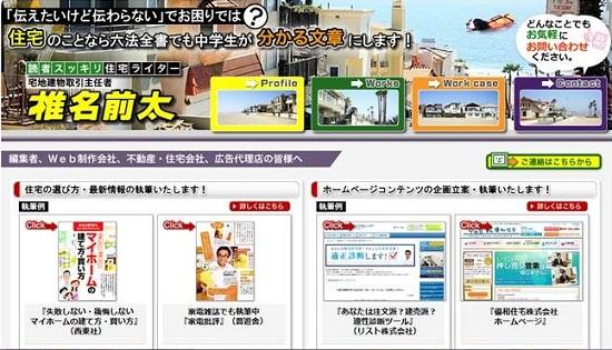 topページ.jpg