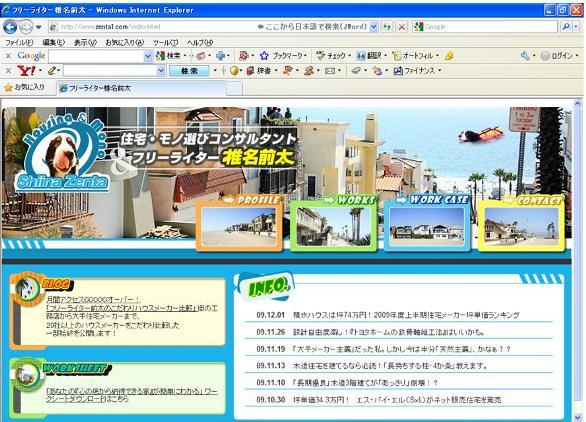 トップページ.jpg