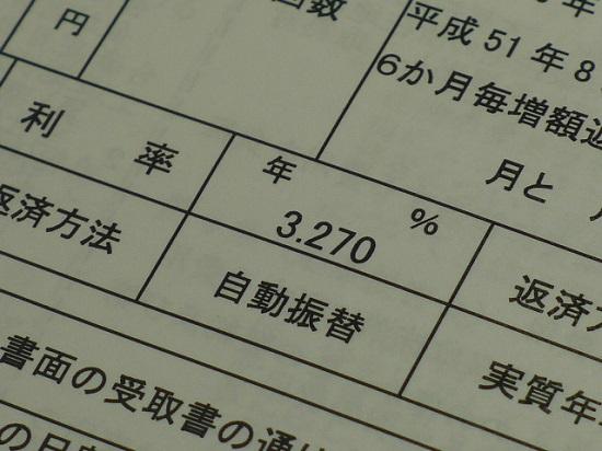 P1050054.jpg