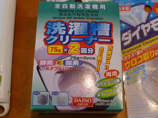 s-P1060120.jpg